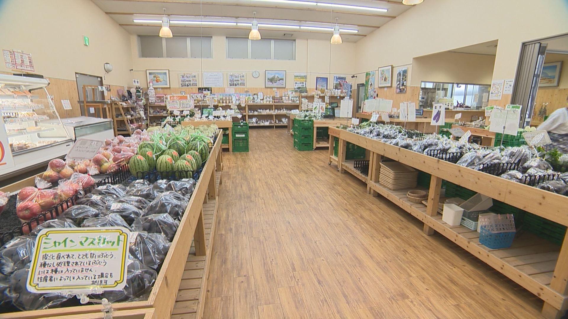 よらんか舎野菜売り場