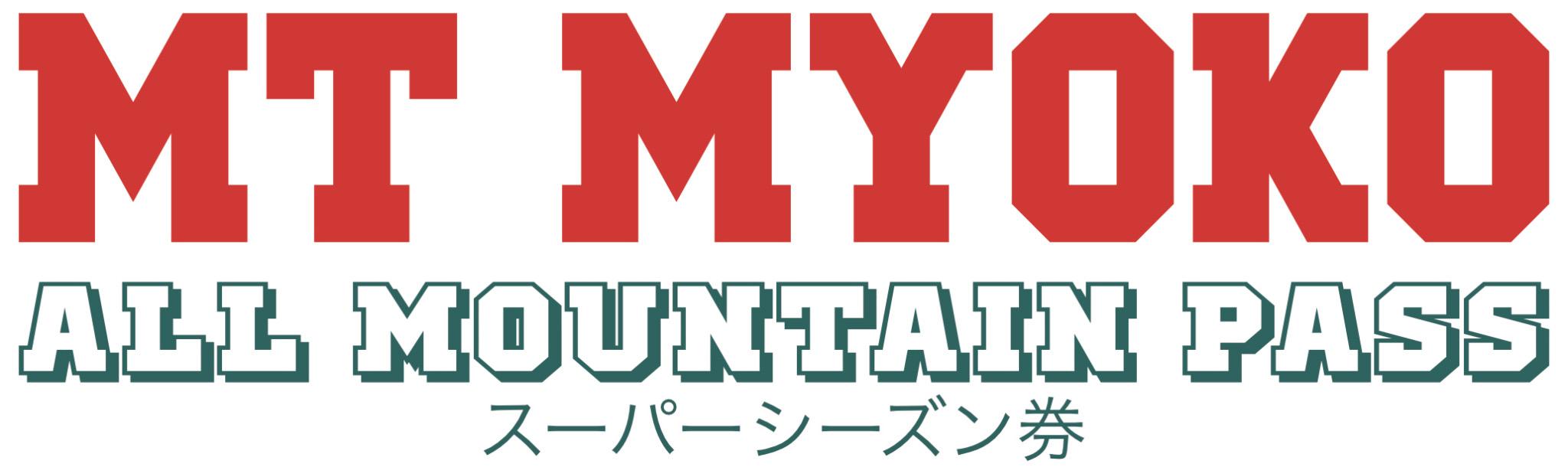 Mt-Myoko-All-Mountain-Pass-2048x610