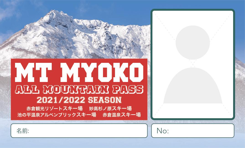 Mt-Myoko-Season-Pass