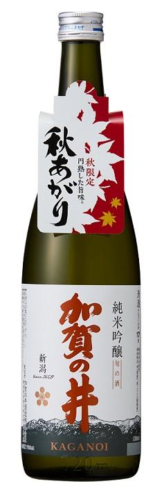 純米吟醸「旬の酒」秋あがり付720ml_BK